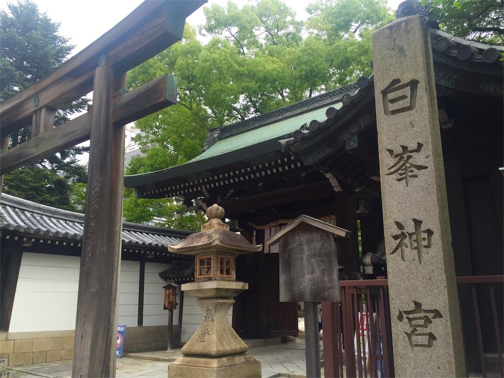 f:id:takatoki_hojo:20160612193024j:image