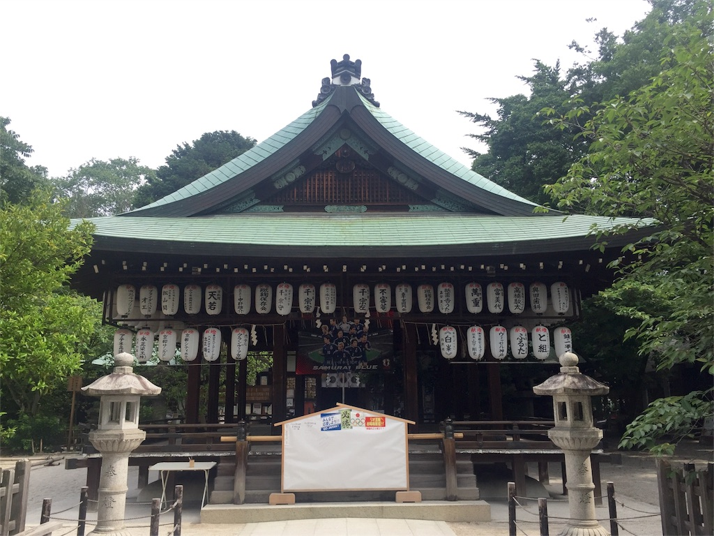 f:id:takatoki_hojo:20160612193107j:image