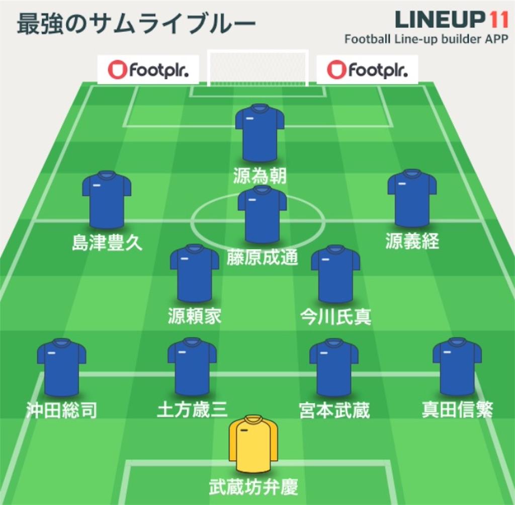 f:id:takatoki_hojo:20160613085608j:plain