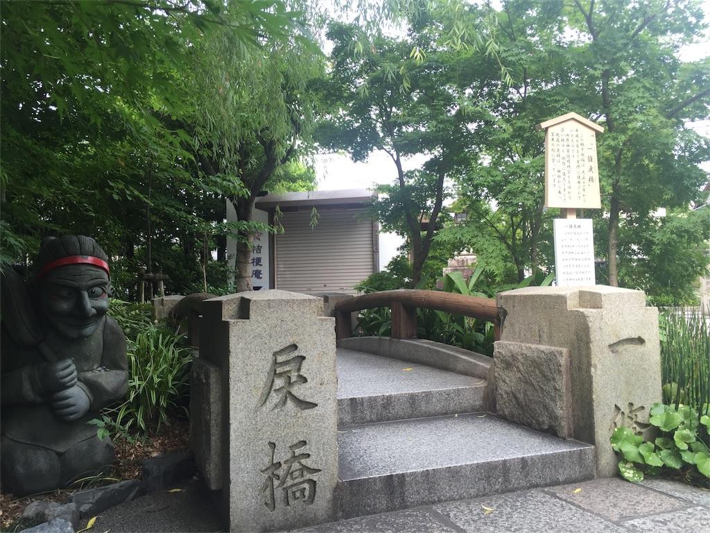 f:id:takatoki_hojo:20160621221231j:image