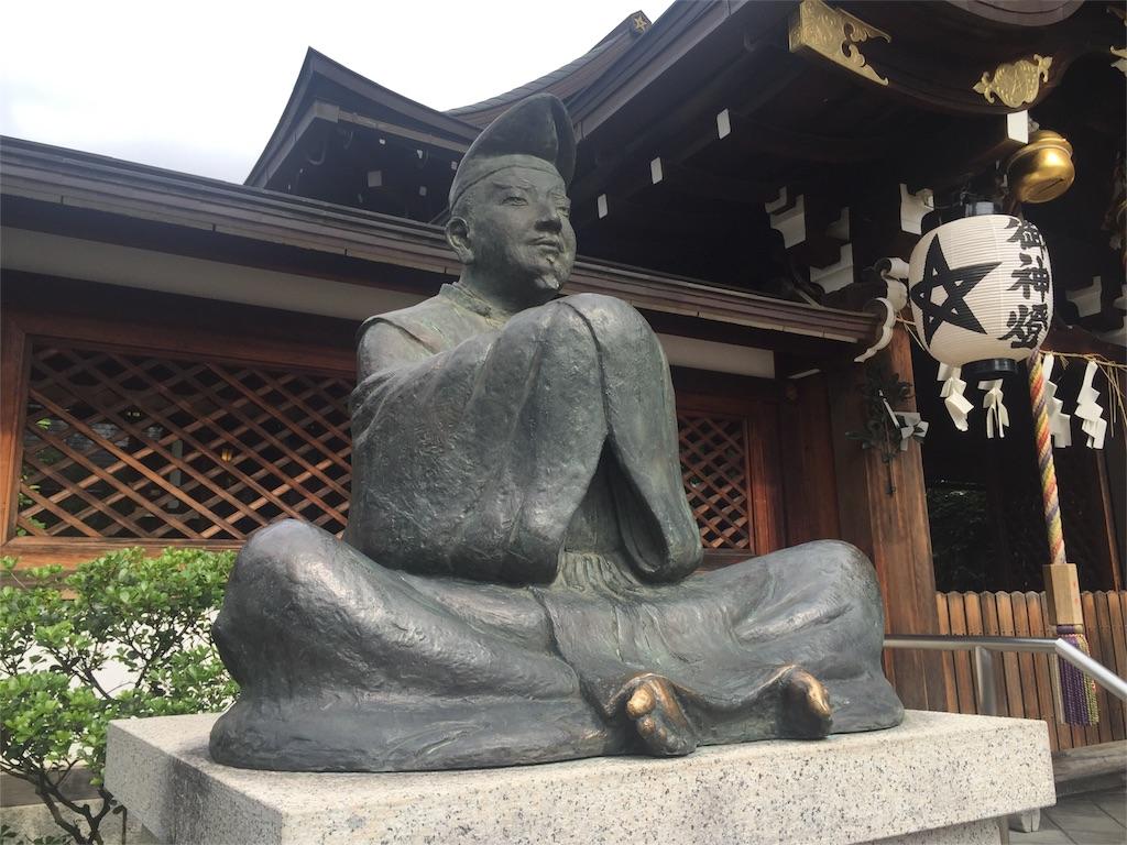 f:id:takatoki_hojo:20160621222041j:image