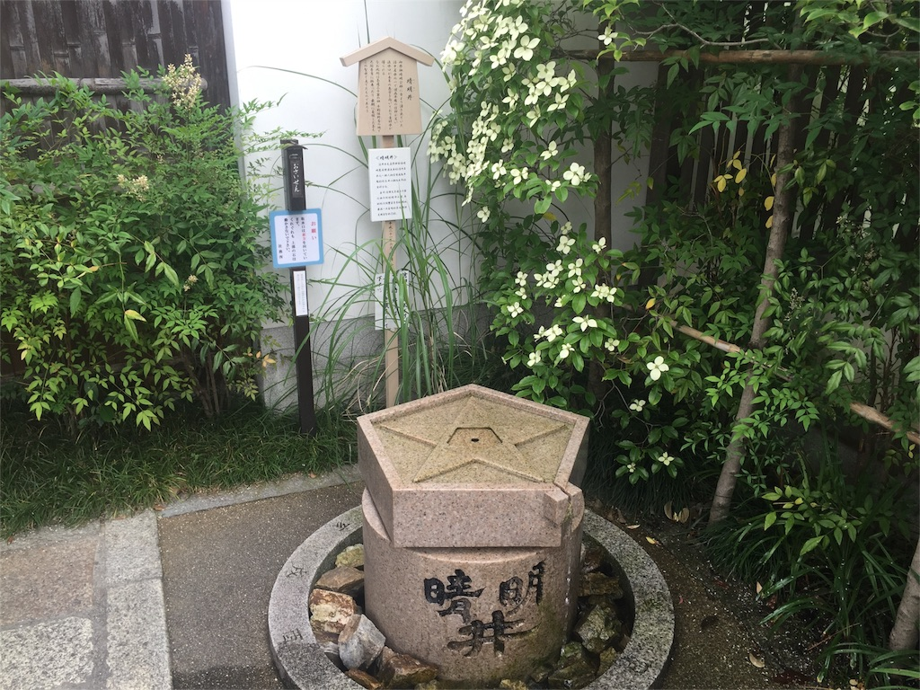 f:id:takatoki_hojo:20160622083918j:image