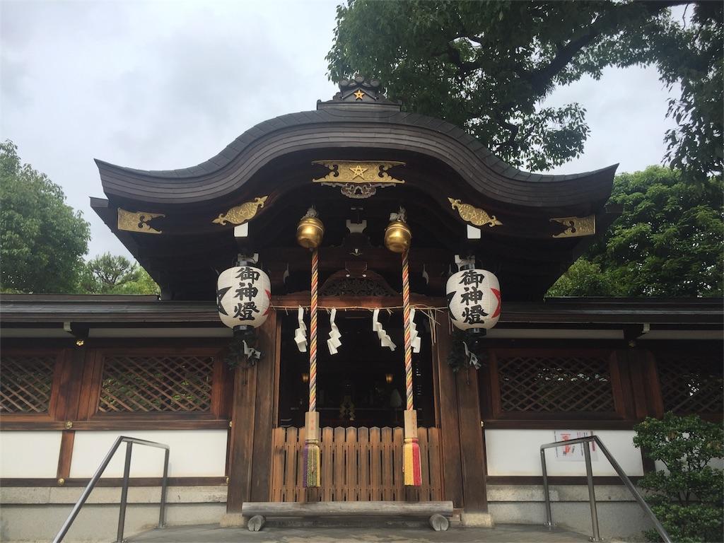 f:id:takatoki_hojo:20160622084414j:image