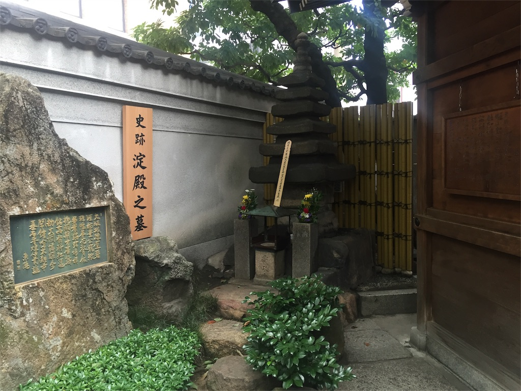 f:id:takatoki_hojo:20160730140704j:image