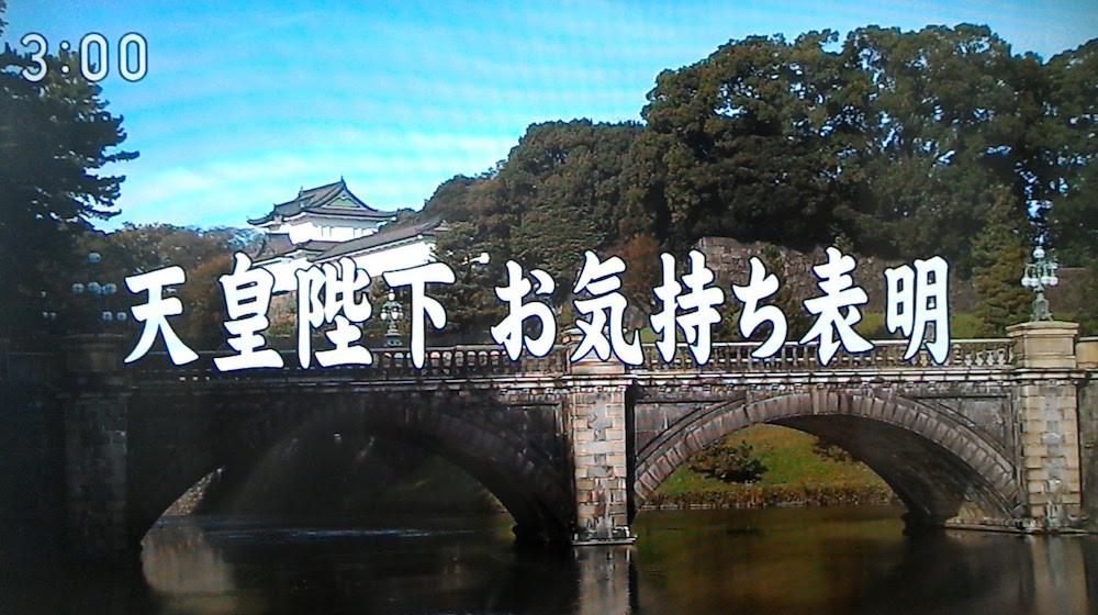 f:id:takatoki_hojo:20160822124440j:plain