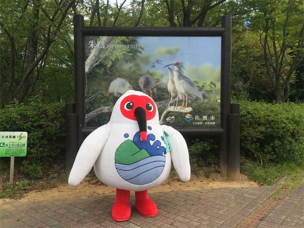 f:id:takatoki_hojo:20160827145545j:plain