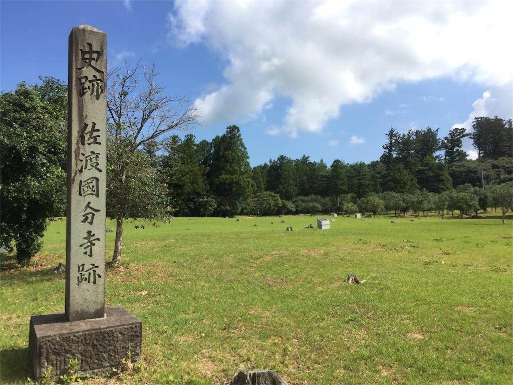 f:id:takatoki_hojo:20160829232555j:image
