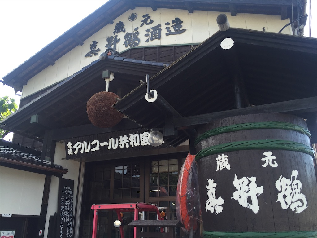 f:id:takatoki_hojo:20160831100510j:image