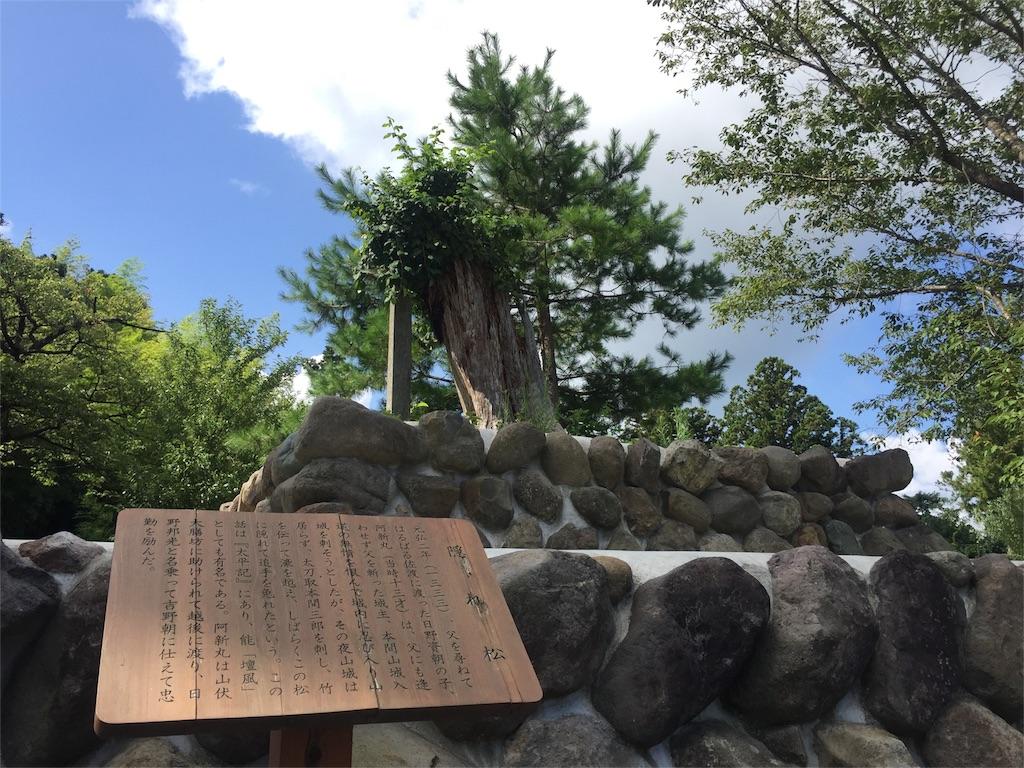 f:id:takatoki_hojo:20160909214622j:plain