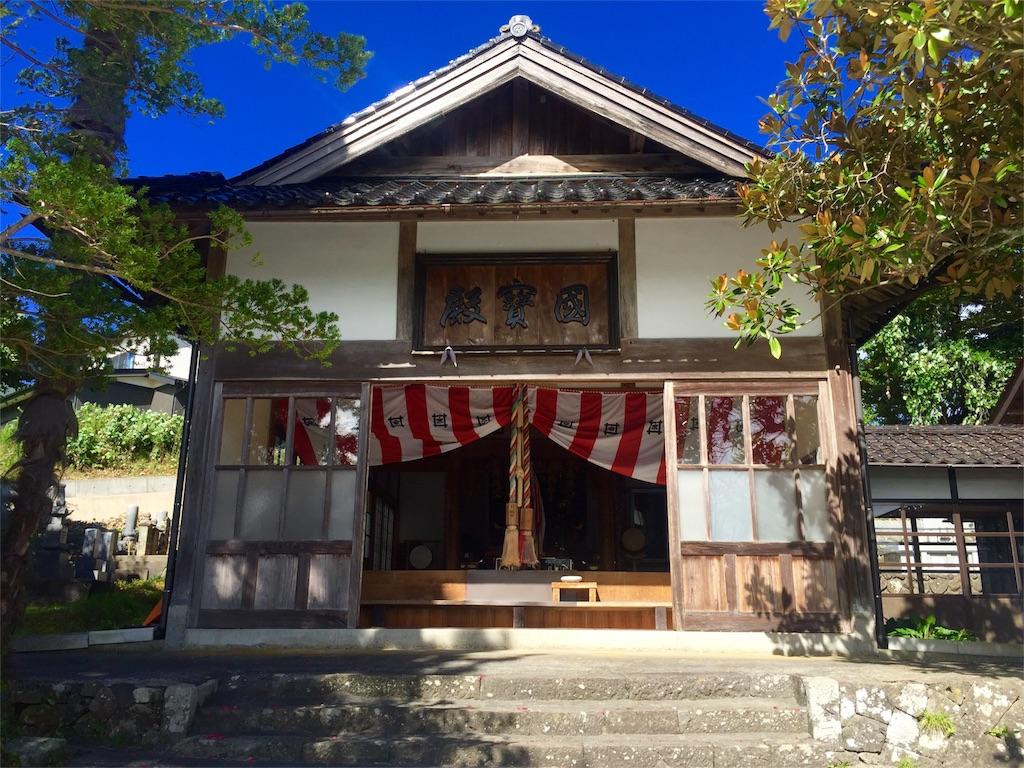 f:id:takatoki_hojo:20160914005900j:image