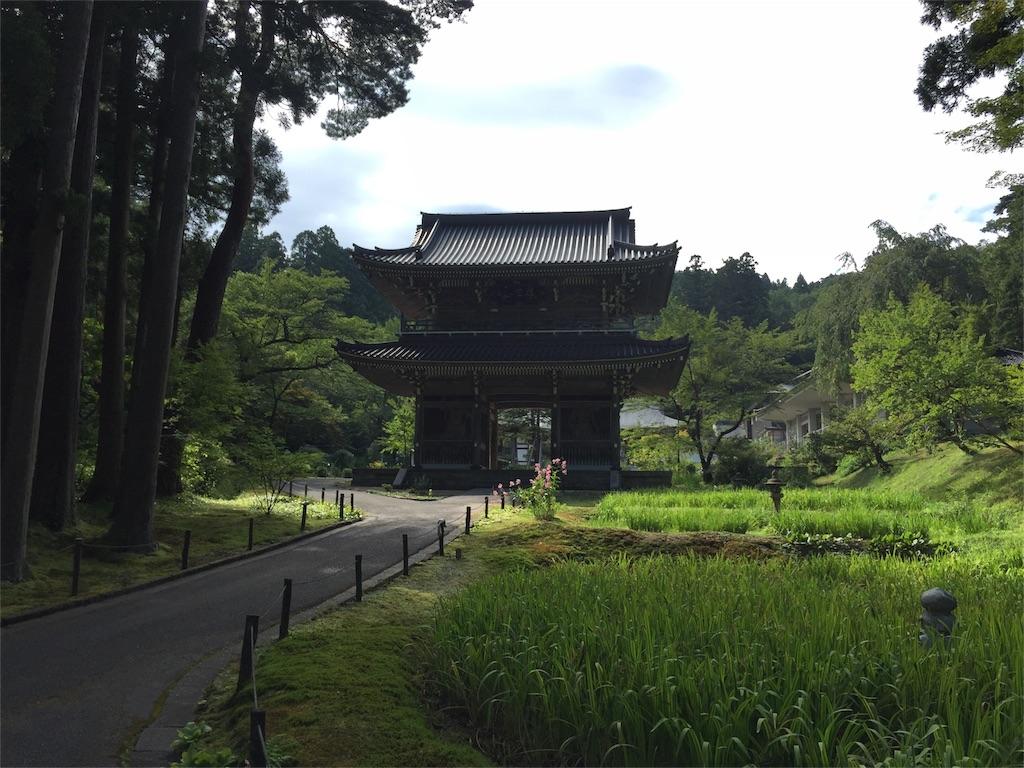 f:id:takatoki_hojo:20160919134551j:image