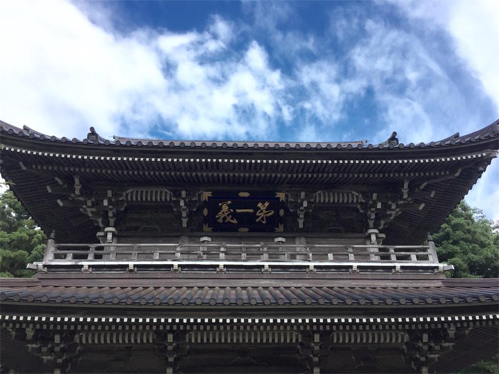 f:id:takatoki_hojo:20160919134639j:plain