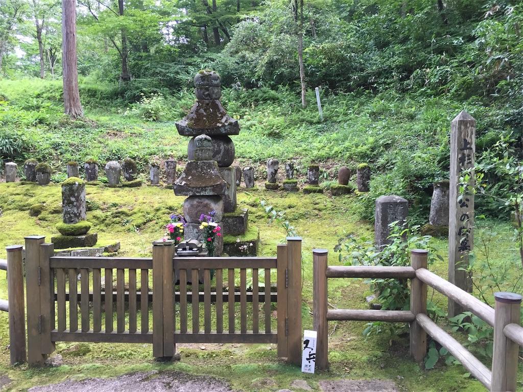 f:id:takatoki_hojo:20160919134734j:image