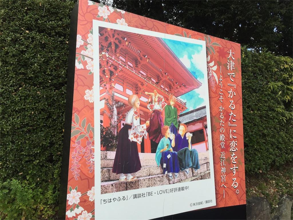 f:id:takatoki_hojo:20170104131317j:plain