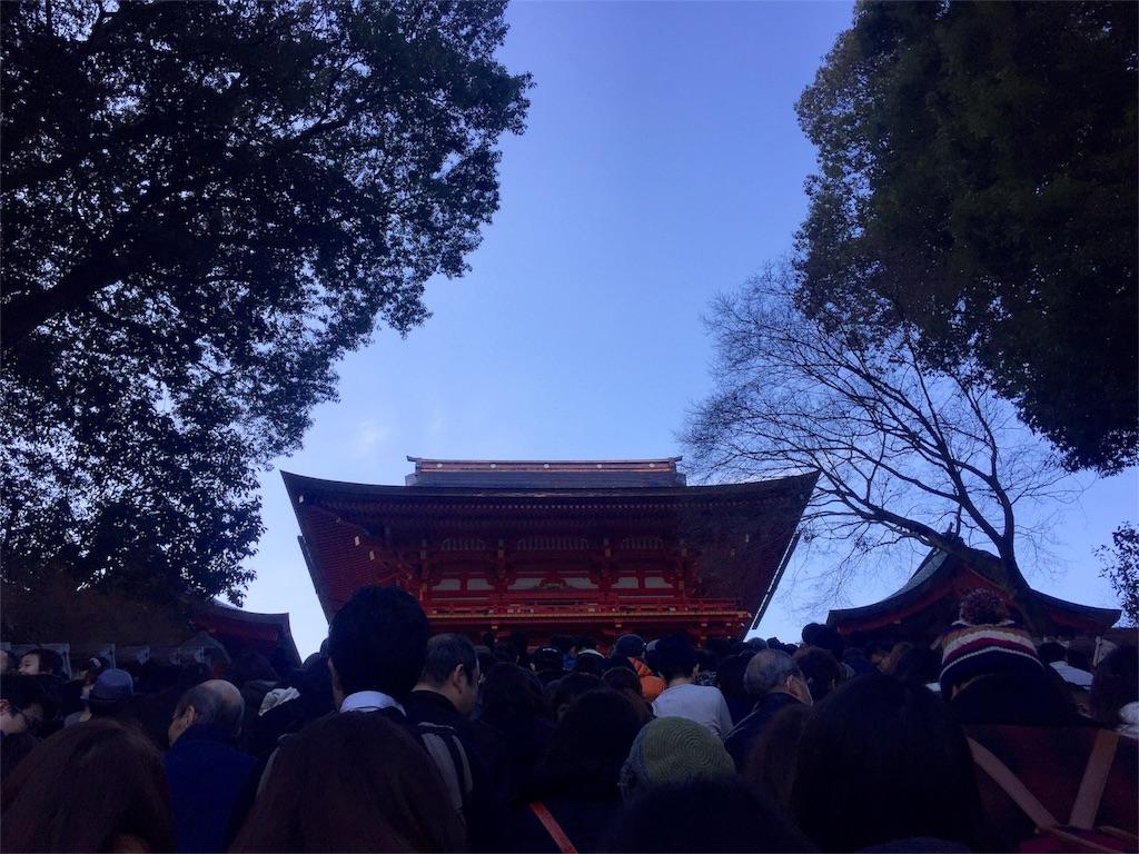 f:id:takatoki_hojo:20170104131336j:image