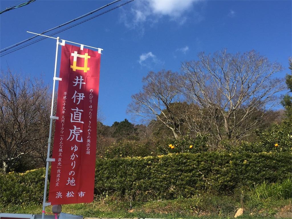 f:id:takatoki_hojo:20170112201342j:image