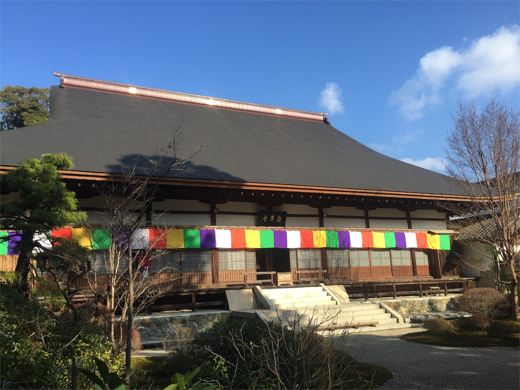 f:id:takatoki_hojo:20170114153431j:image