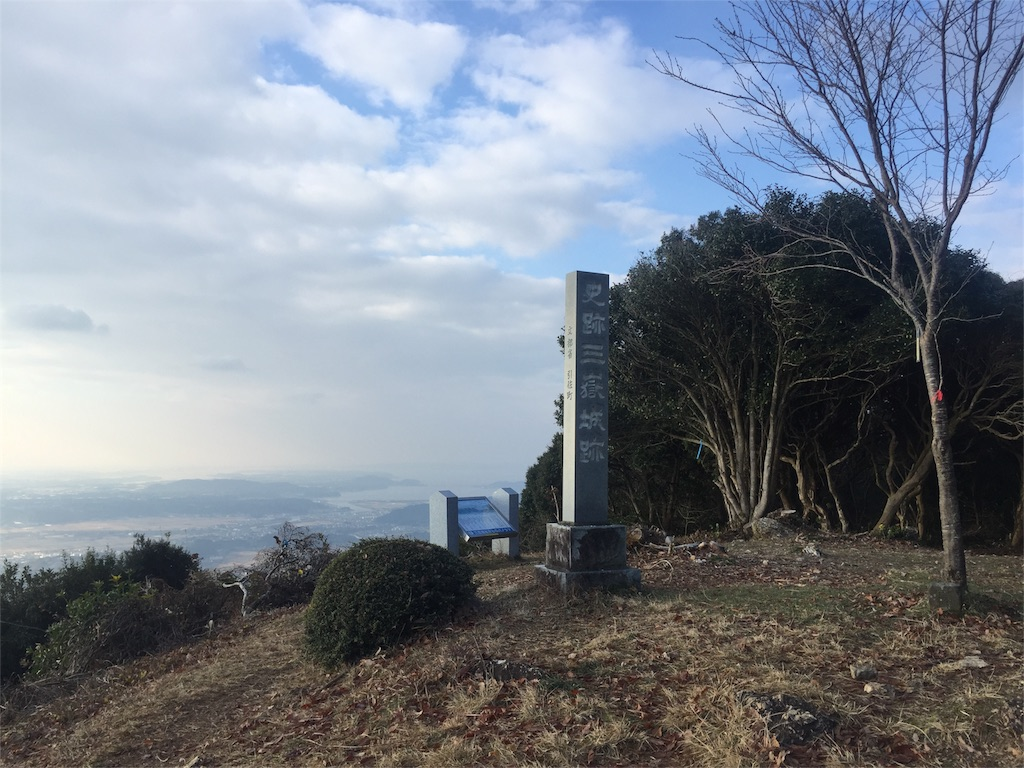 f:id:takatoki_hojo:20170117212310j:plain