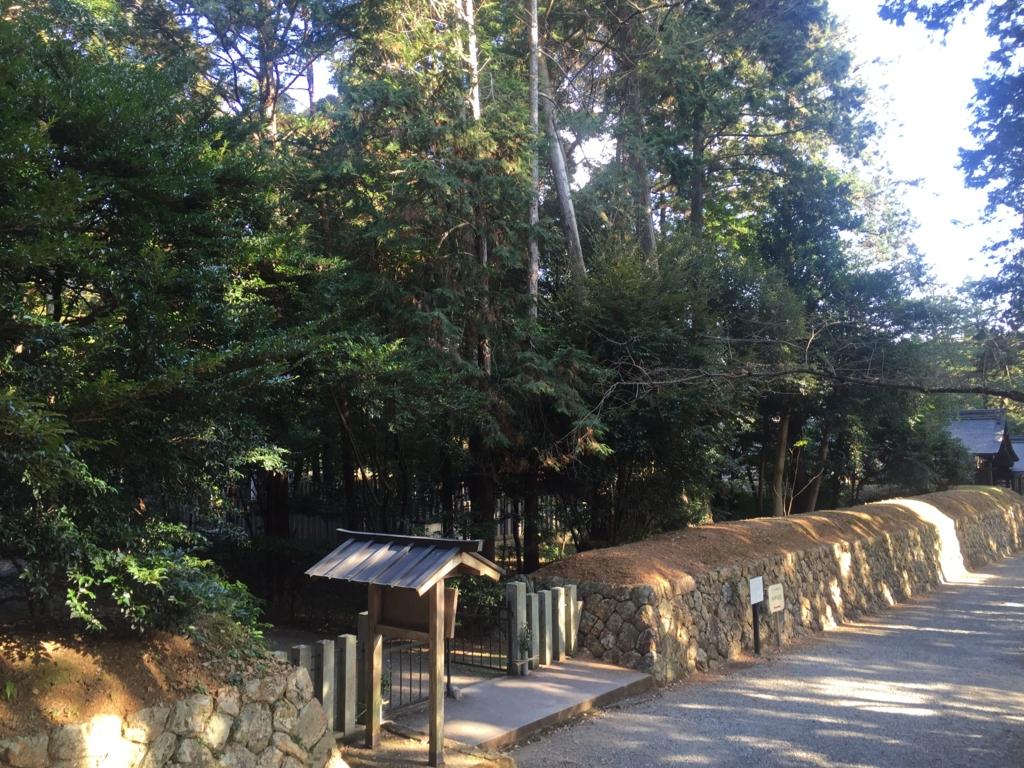 f:id:takatoki_hojo:20170119233051j:plain
