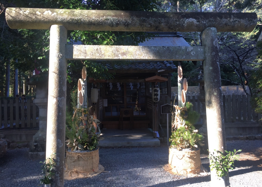 f:id:takatoki_hojo:20170119233234j:plain