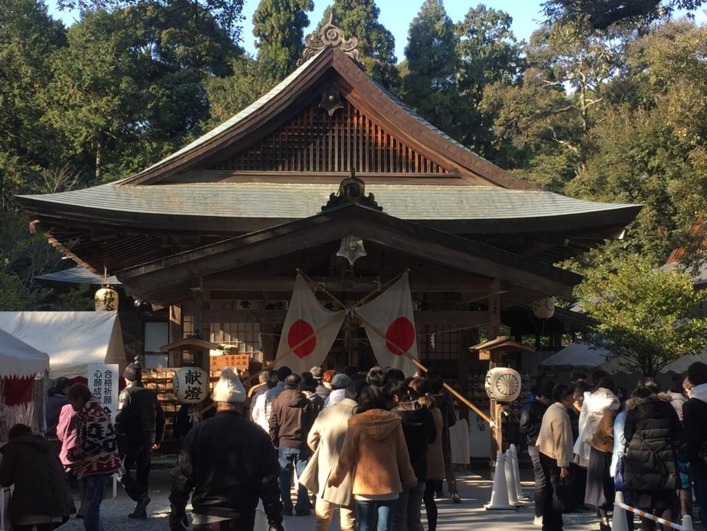 f:id:takatoki_hojo:20170119233259j:plain