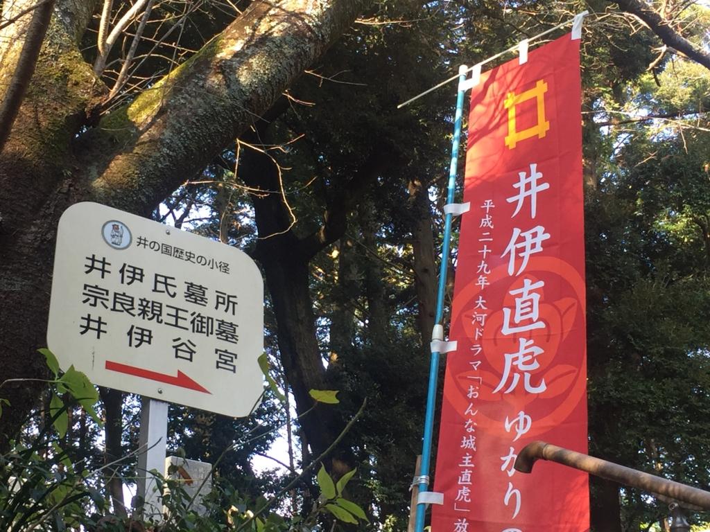 f:id:takatoki_hojo:20170119233402j:plain