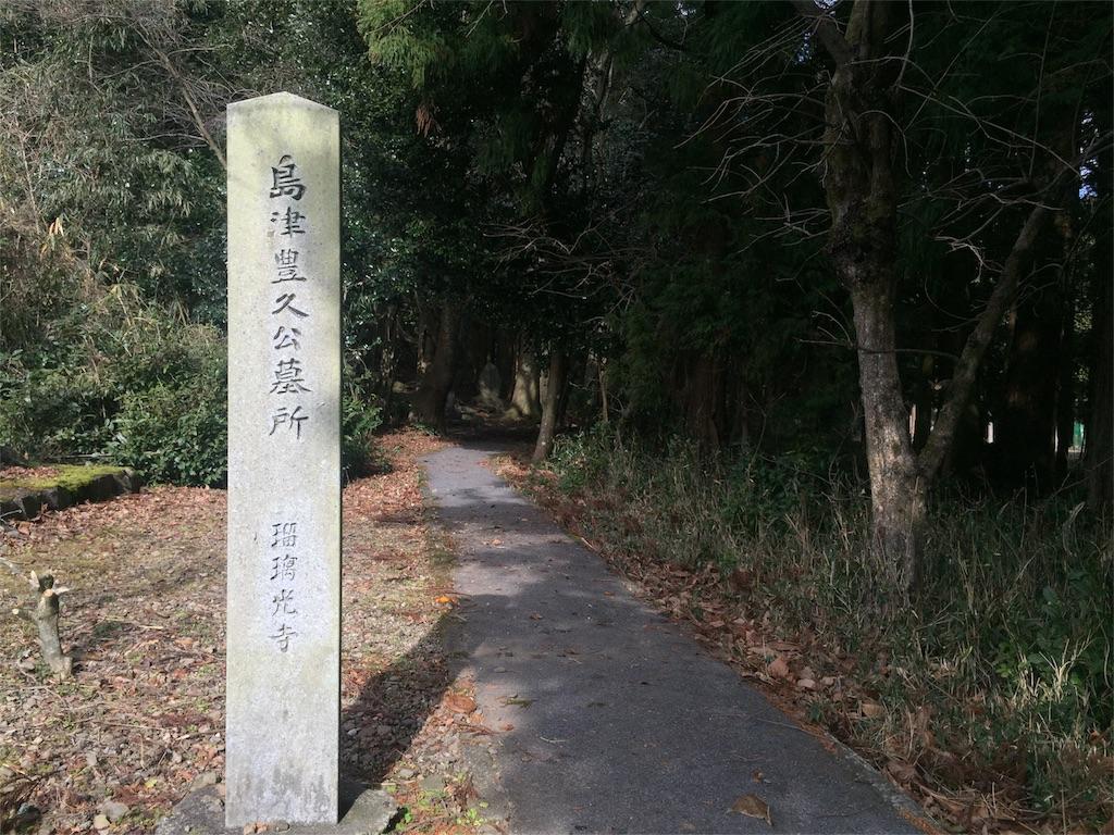 f:id:takatoki_hojo:20170122125734j:image