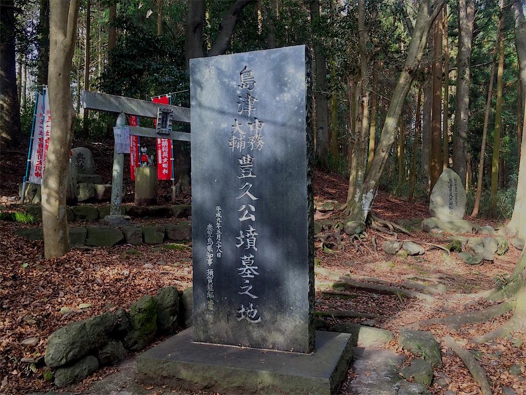 f:id:takatoki_hojo:20170122132207j:plain