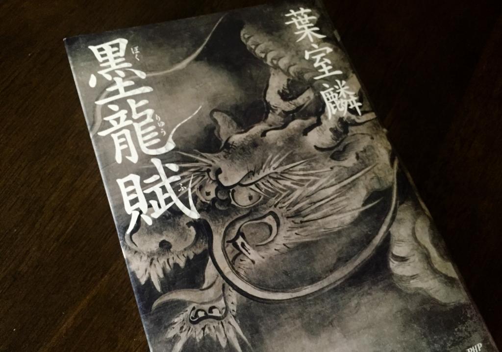 f:id:takatoki_hojo:20170205141205j:plain