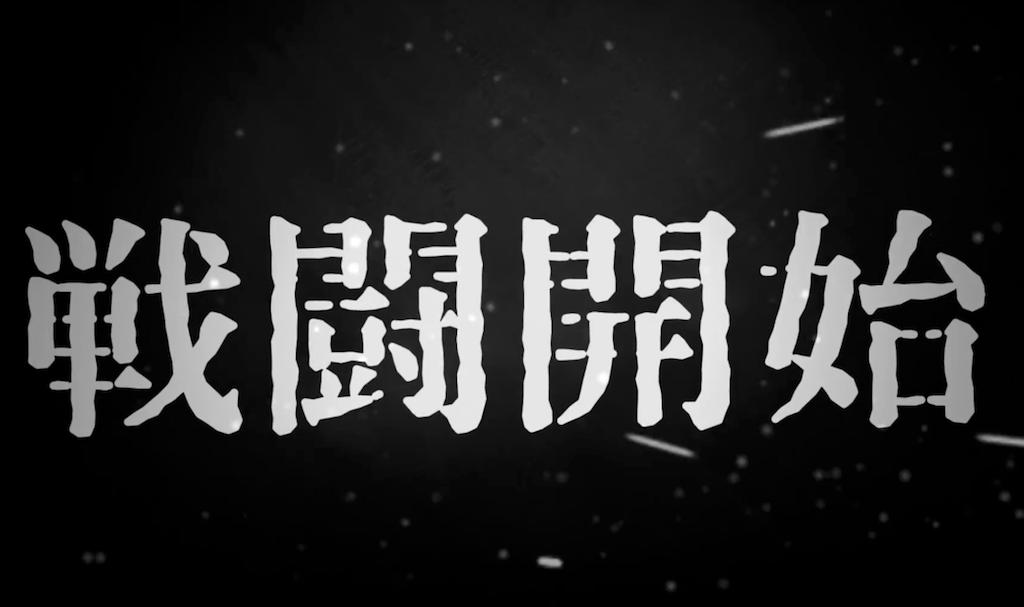 f:id:takatoki_hojo:20170225193423p:plain