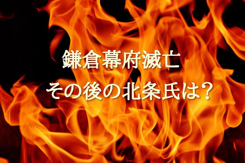 f:id:takatoki_hojo:20170311185700j:plain