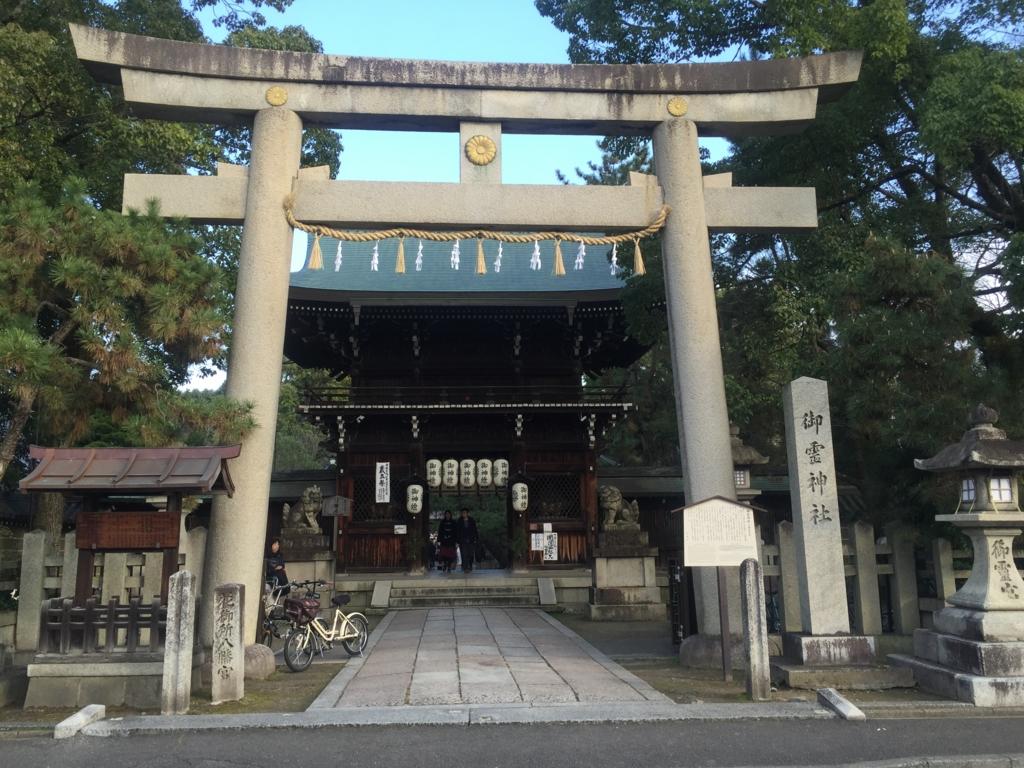 f:id:takatoki_hojo:20170326161713j:plain