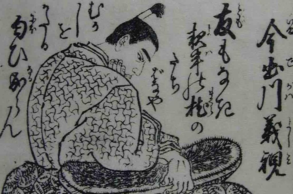 f:id:takatoki_hojo:20170514184704j:plain