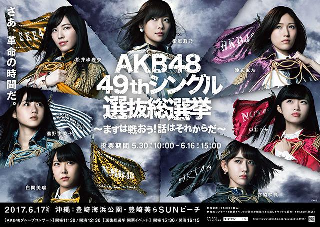 f:id:takatoki_hojo:20170611131015j:plain