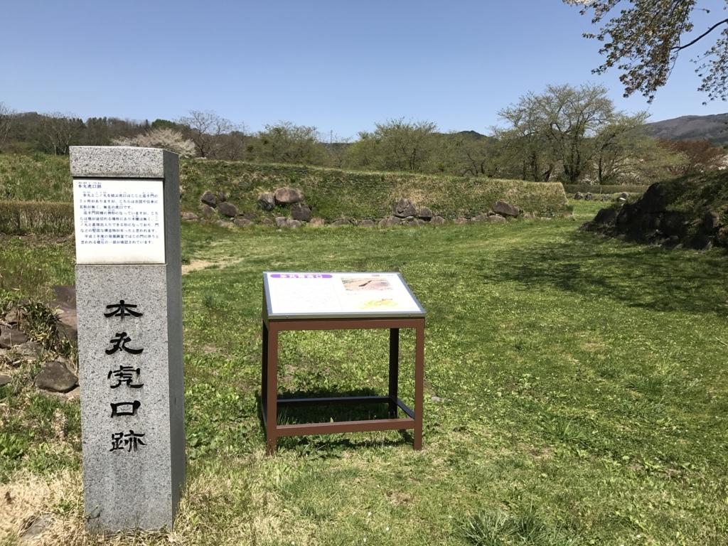 f:id:takatoki_hojo:20170701102604j:plain
