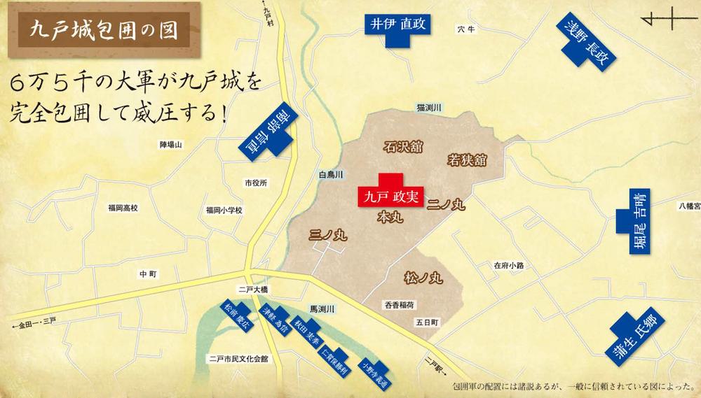 f:id:takatoki_hojo:20170702140712p:plain