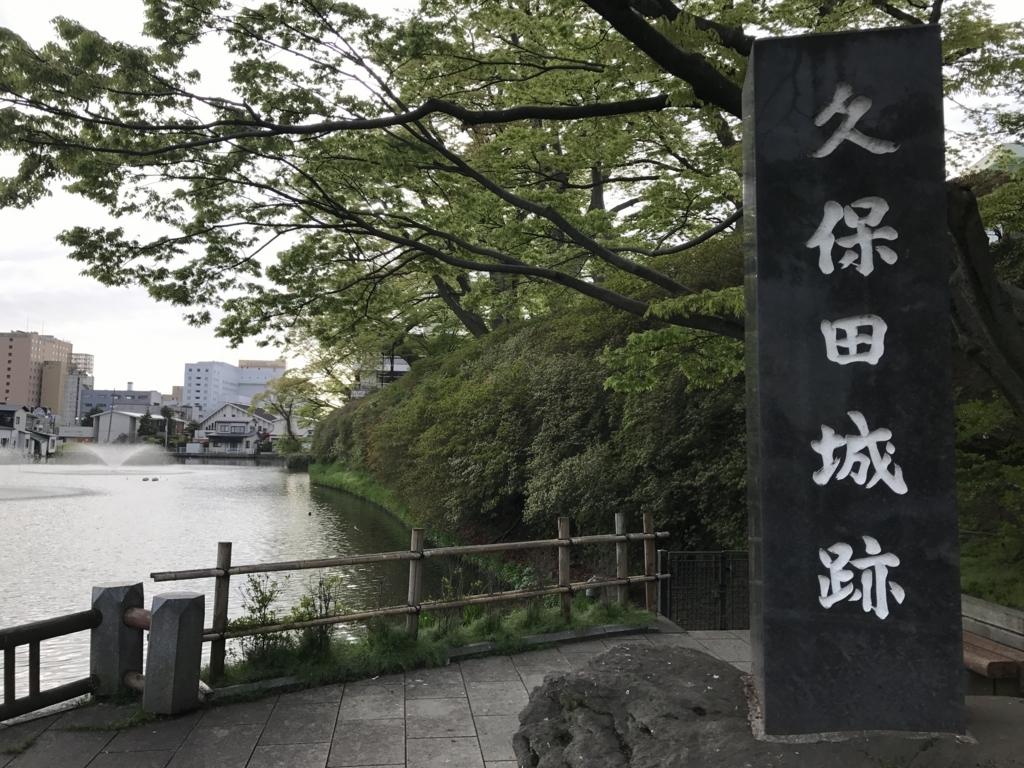 f:id:takatoki_hojo:20170723145748j:plain