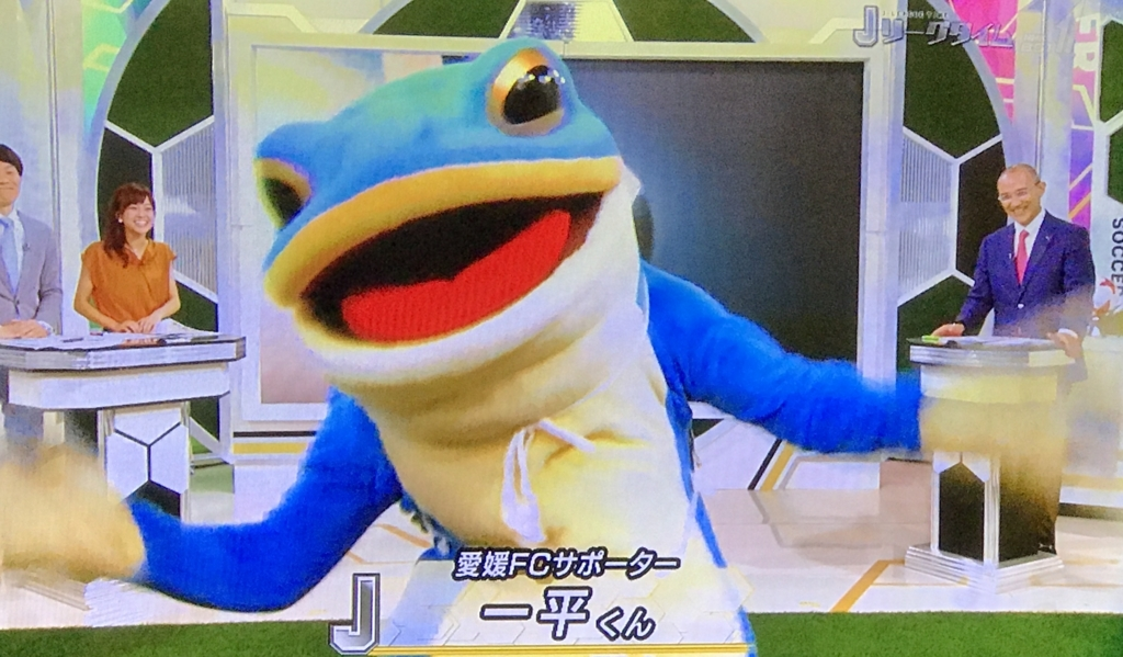 f:id:takatoki_hojo:20170903100728j:plain