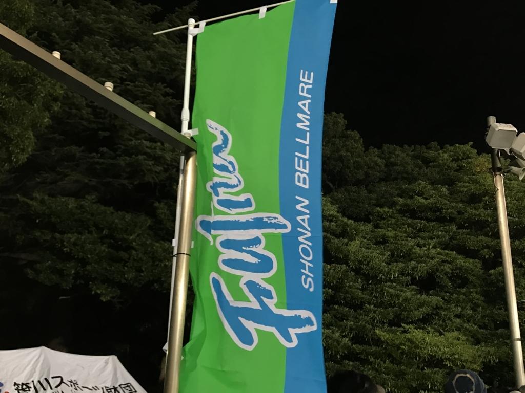 f:id:takatoki_hojo:20170903132320j:plain