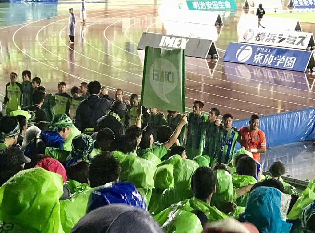 f:id:takatoki_hojo:20170917112943j:plain