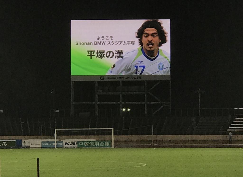 f:id:takatoki_hojo:20170917113153j:plain