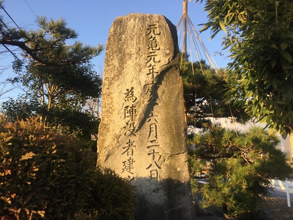 f:id:takatoki_hojo:20171008184730j:plain