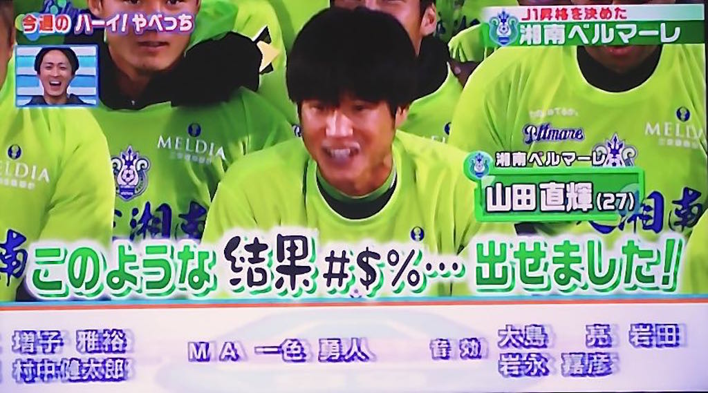 f:id:takatoki_hojo:20171105145722j:plain