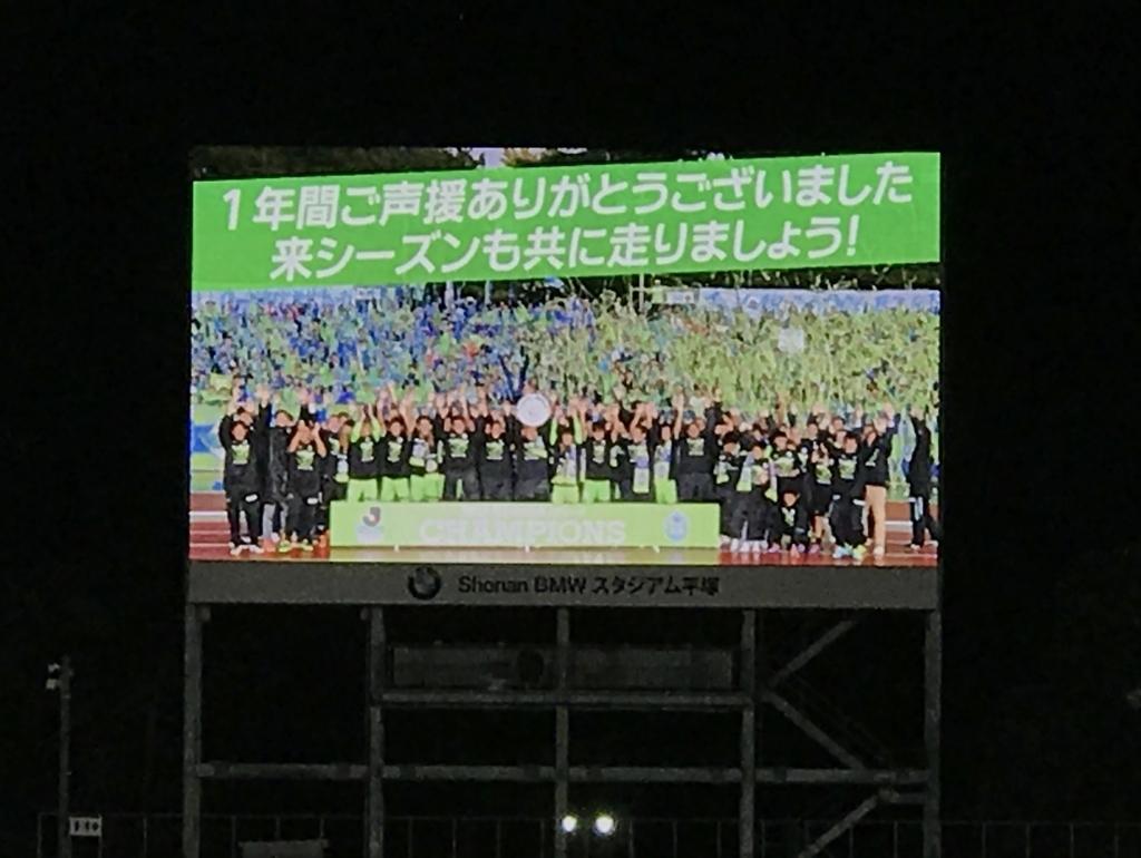 f:id:takatoki_hojo:20171119233346j:plain
