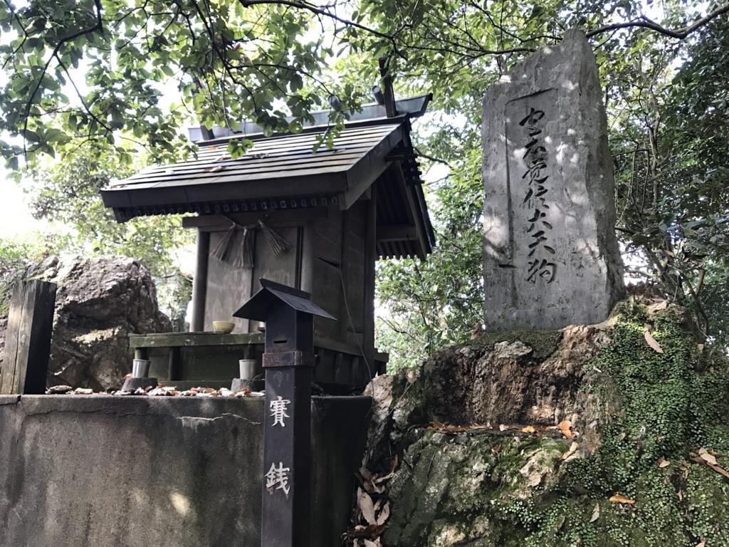 f:id:takatoki_hojo:20171123184024j:plain