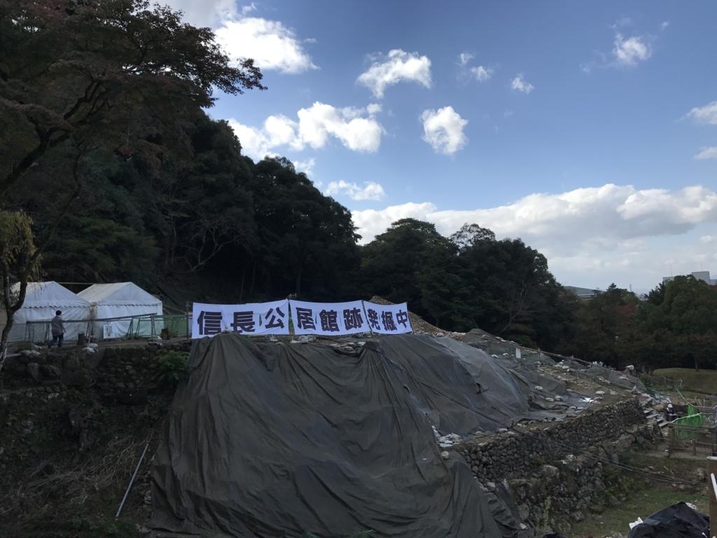 f:id:takatoki_hojo:20171123210545j:plain