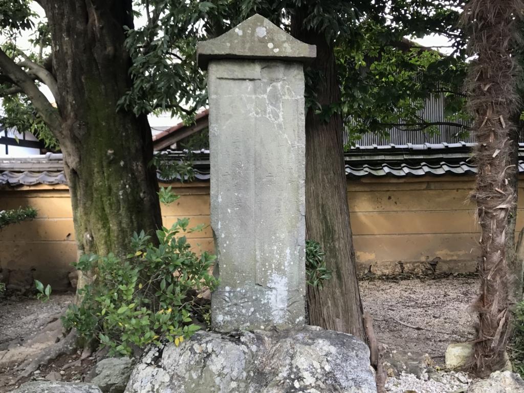 f:id:takatoki_hojo:20171126134322j:plain