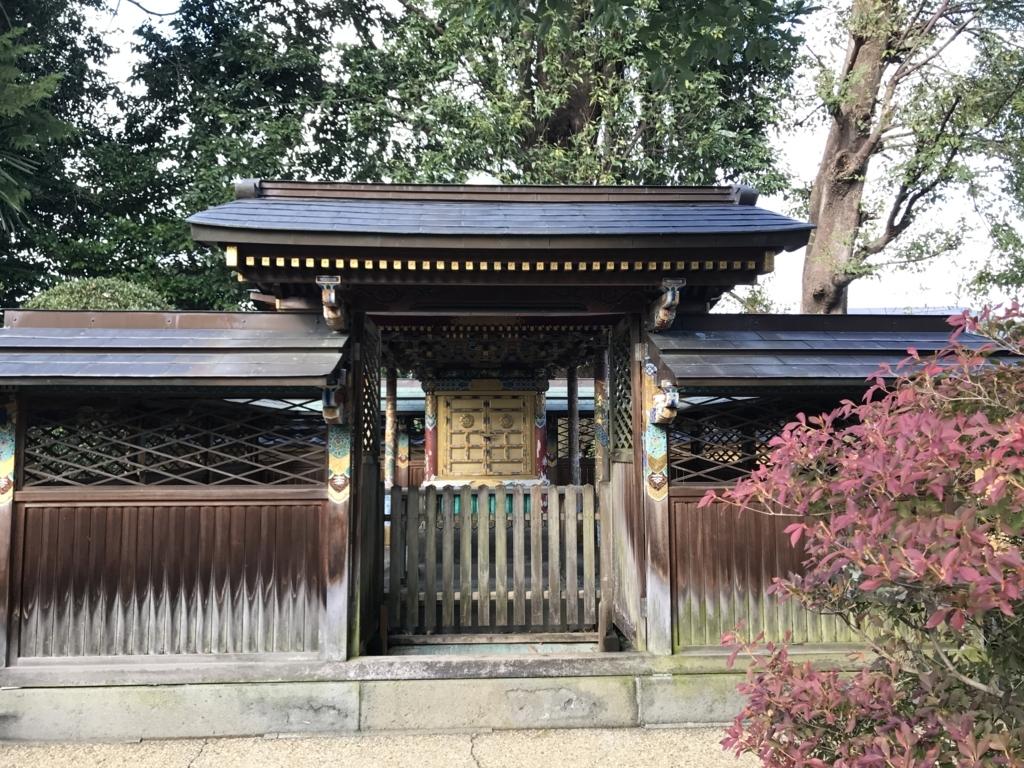 f:id:takatoki_hojo:20171126134356j:plain