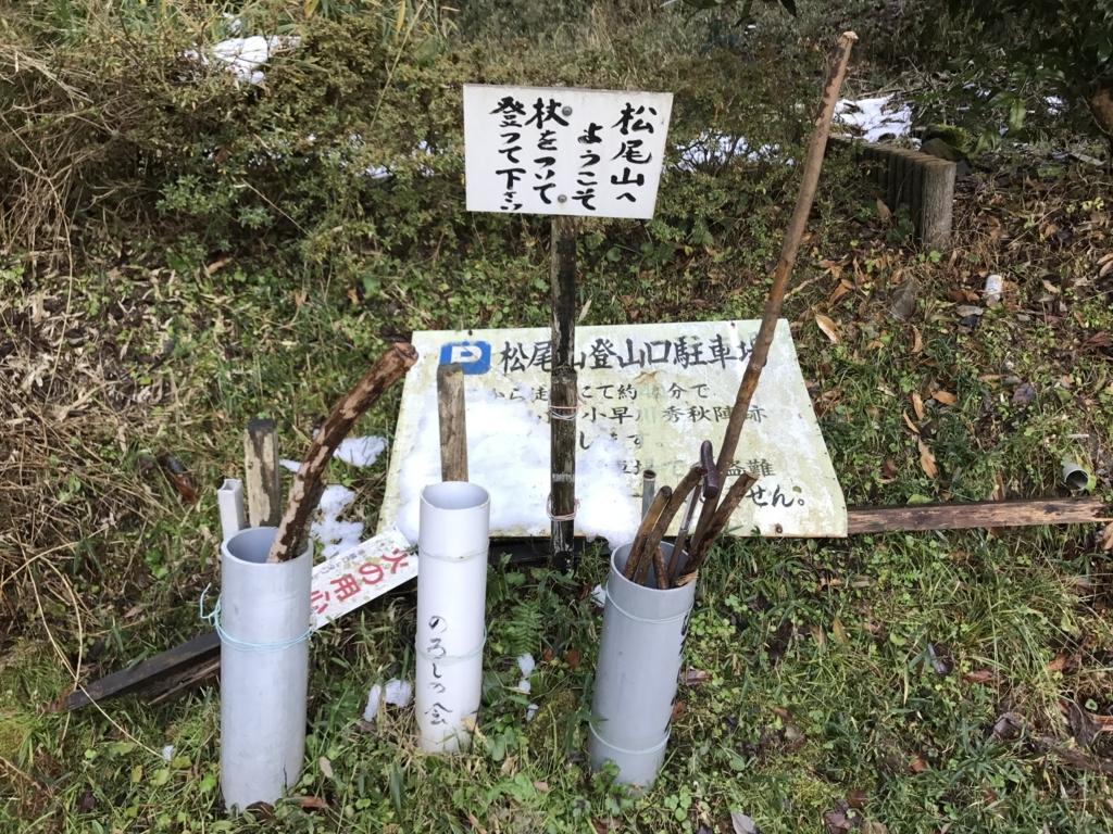 f:id:takatoki_hojo:20180109234613j:plain