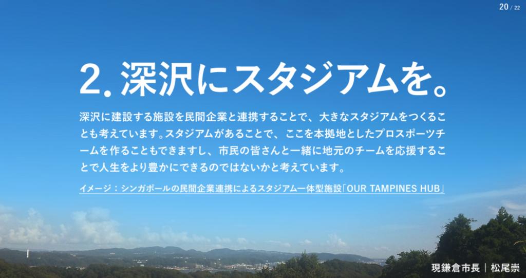 f:id:takatoki_hojo:20180204191335p:plain